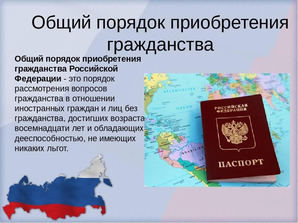 Можно ли иметь двойное гражданство в россии?