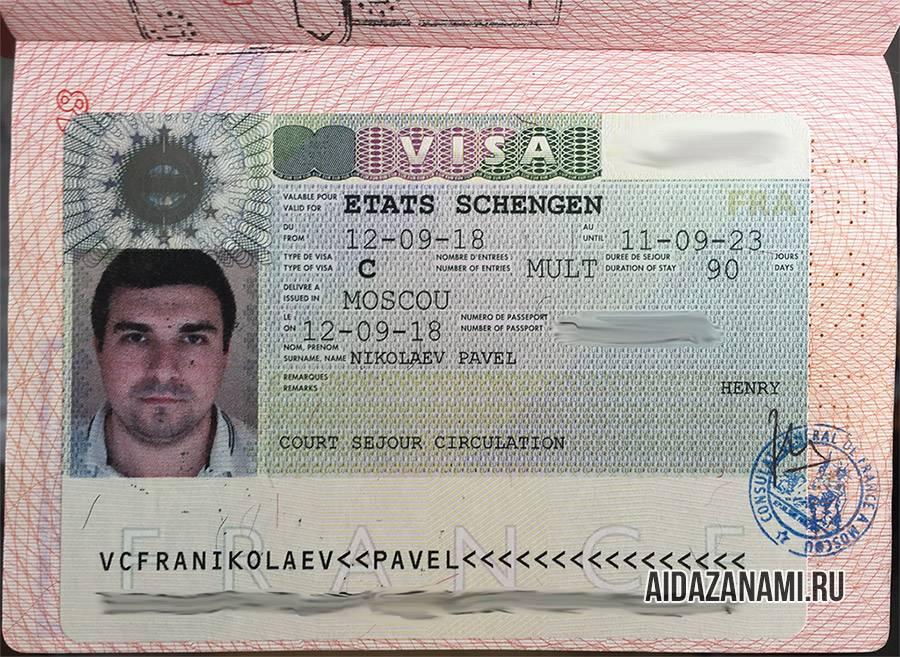 Как открыть рабочую визу во францию?