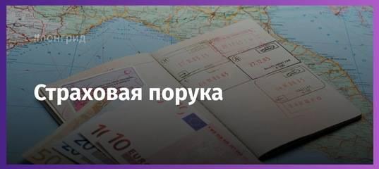 Как можно сдать невозвратный билет на самолет и вернуть деньги? порядок действий