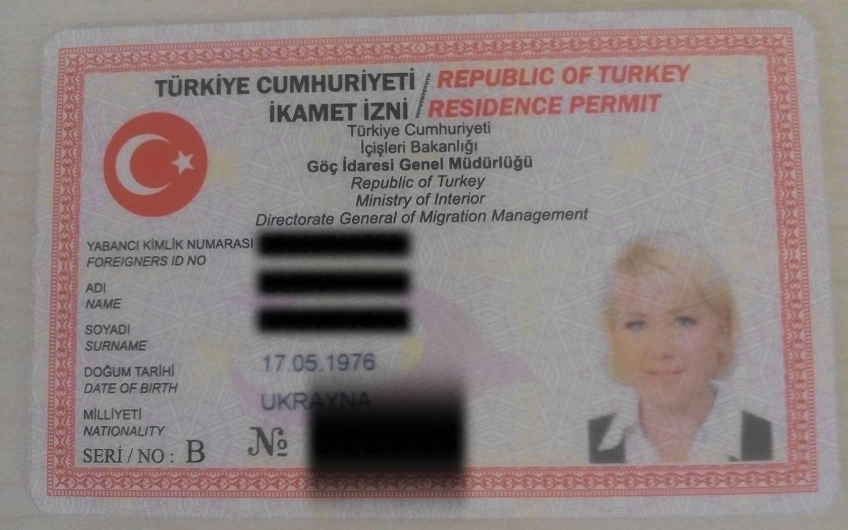 Как получить гражданство турции в 2021 году