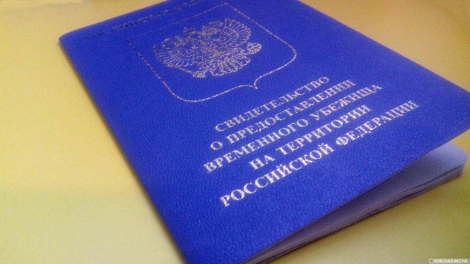Получить украинцам статус беженцев в канаде из-за текущей политической обстановки