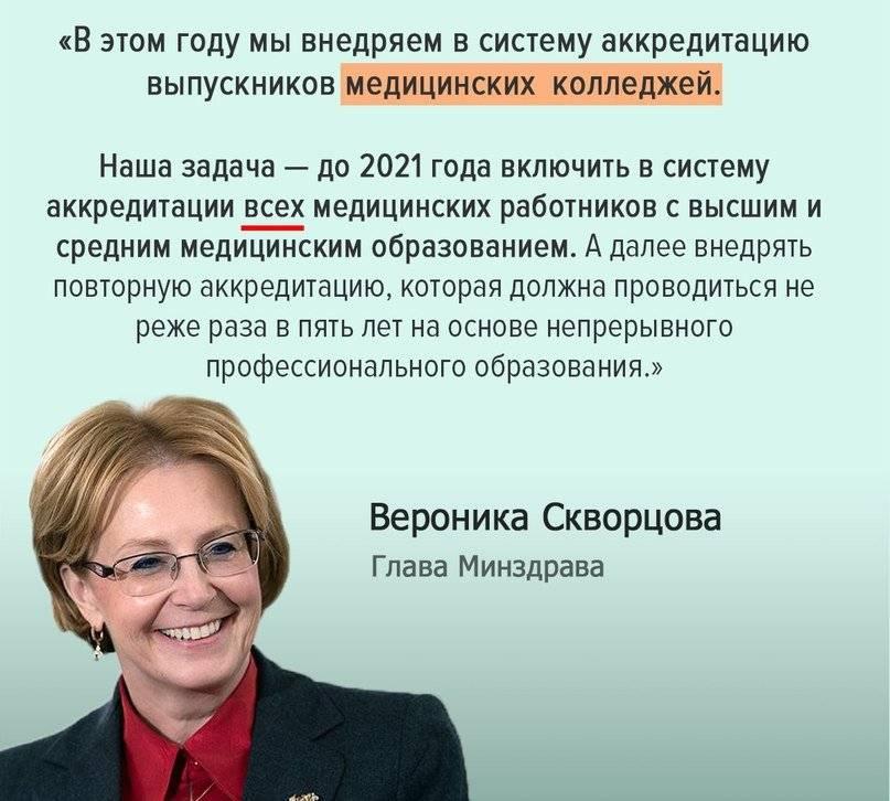 Работа в эстонии для украинцев. вакансии в эстонии без посредников