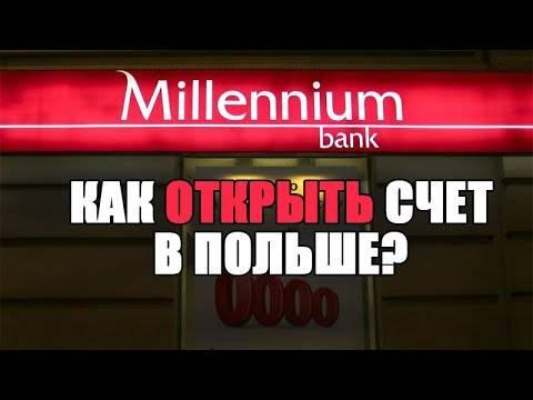 Банки в польше с обслуживанием на русском или украинском - mypoland24
