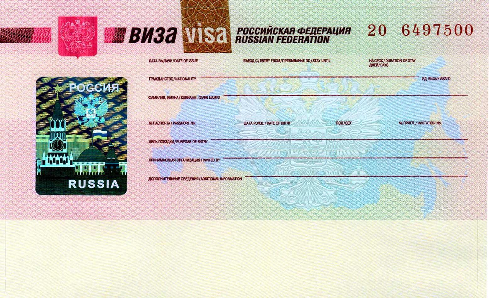 Туристическая виза в канаду: как получить её самостоятельно онлайн и через визовый центр