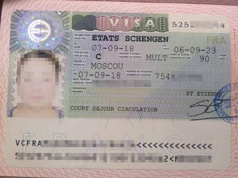 Виза во францию: документы и анкеты, как оформить и получить, стоимость