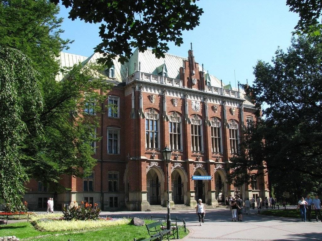 Ягеллонский университет в кракове | официальная информация