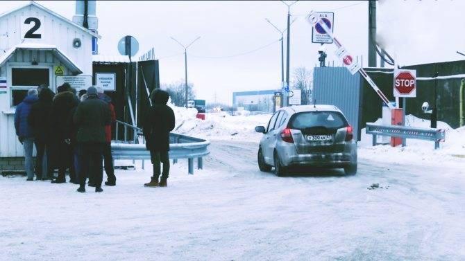 Забронировать очередь на границе с эстонией: возможные варианты (фото + видео)