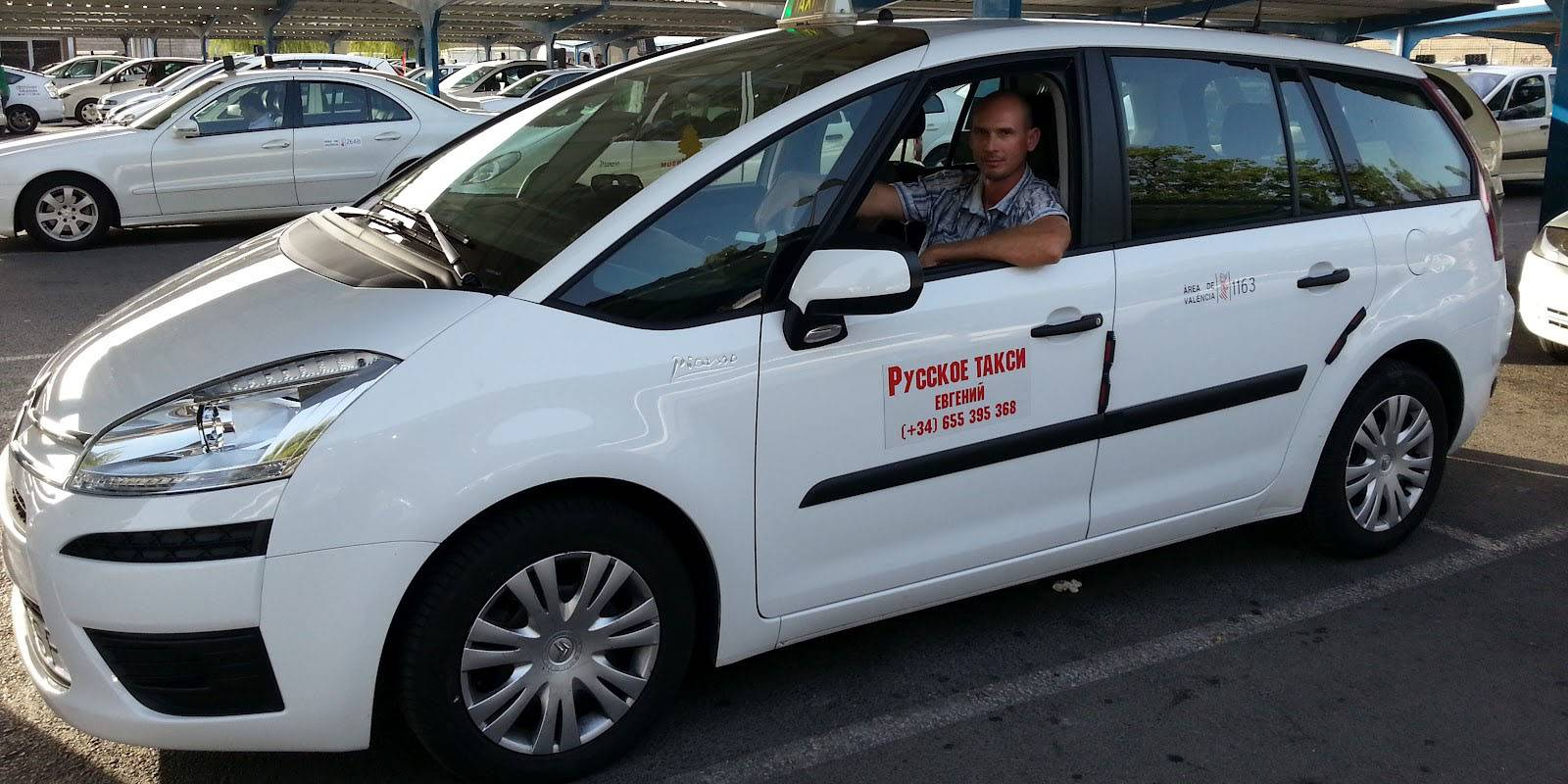 Тонкости аренды авто для граждан рф в валенсии