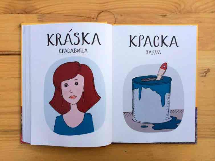 8 советов: как выучить чешский язык еще быстрее
