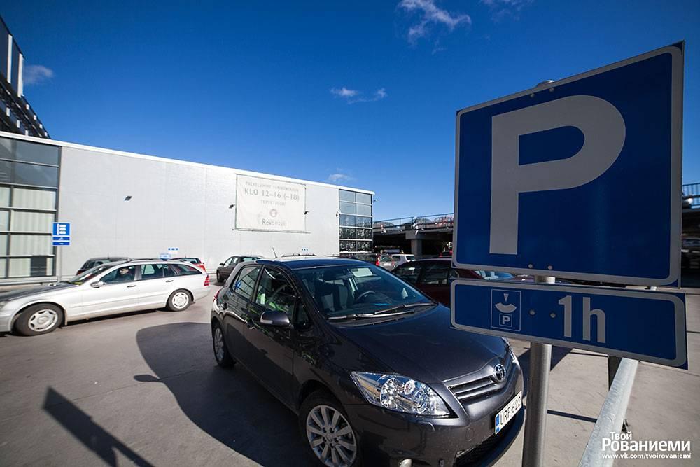 Как поехать в финляндию на собственной машине