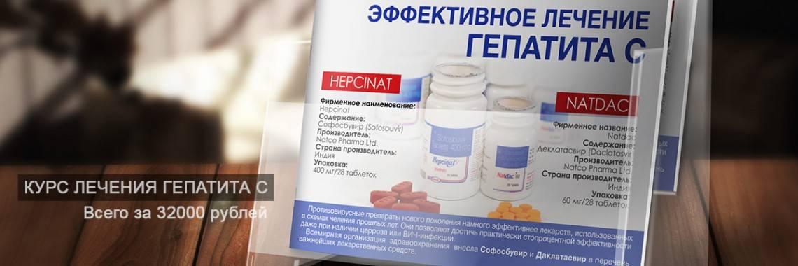 Гепатит в - пути передачи, риски заражения | университетская клиника