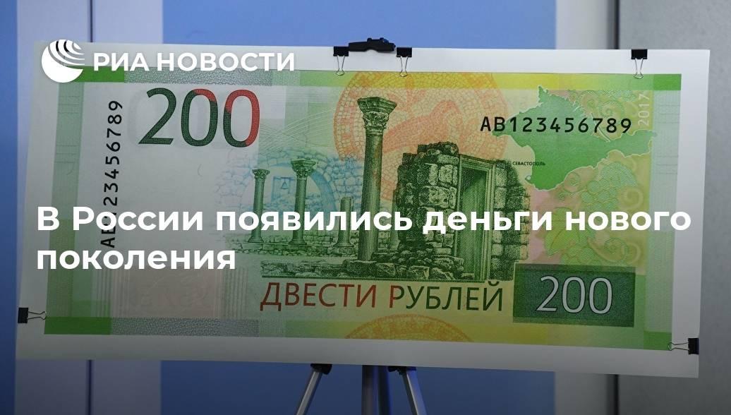 Какую валюту брать в турцию — 2021. деньги в турции
