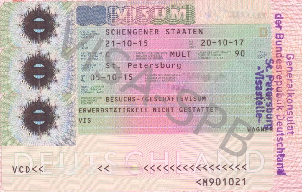 Виза в германию. как получить визу в германию самостоятельно 2021