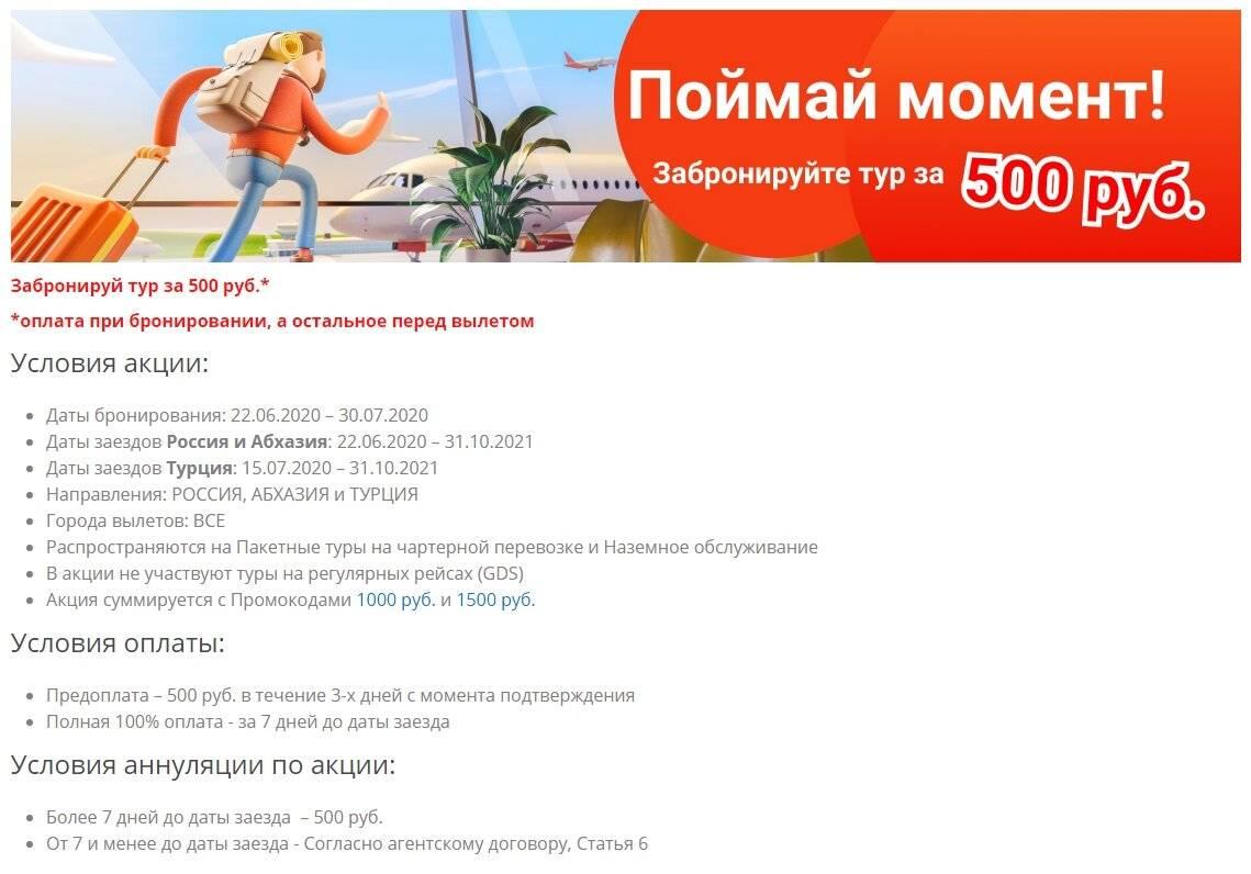 Виза в турцию: правила оформления для россиян в 2021 году виза в турцию: правила оформления для россиян в 2021 году