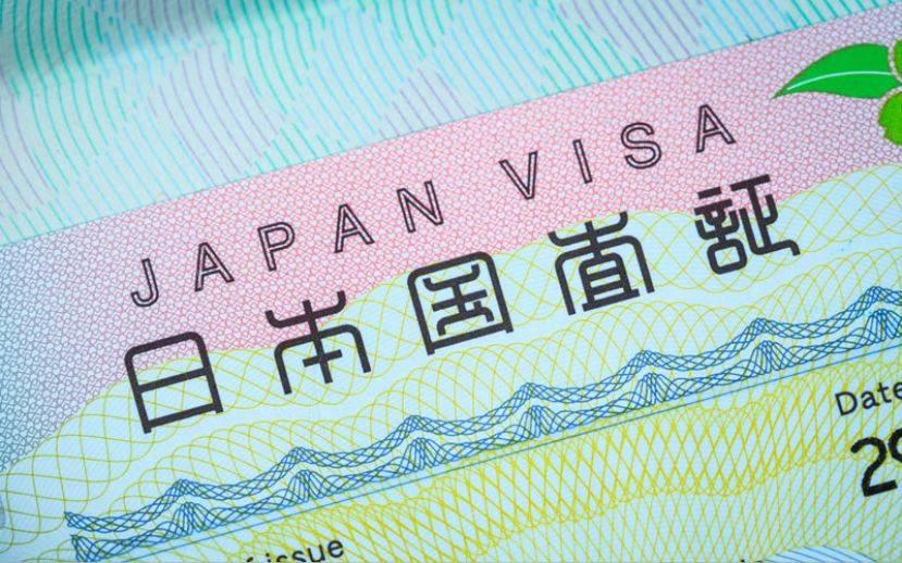 Как получить визу в японию самостоятельно в 2020 году