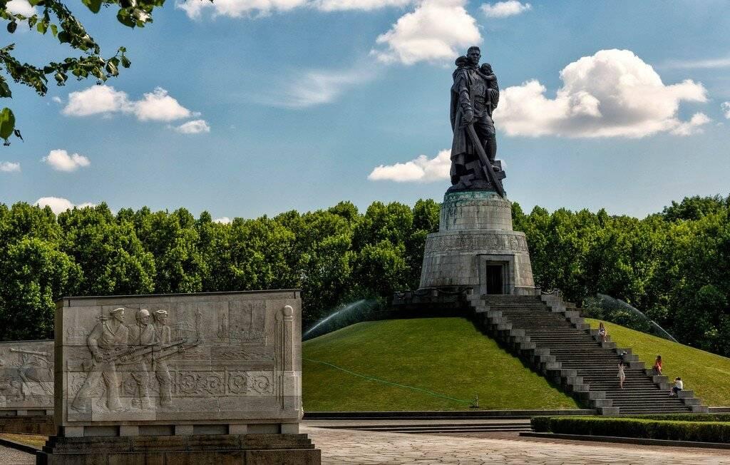 Берлинский Трептов-парк