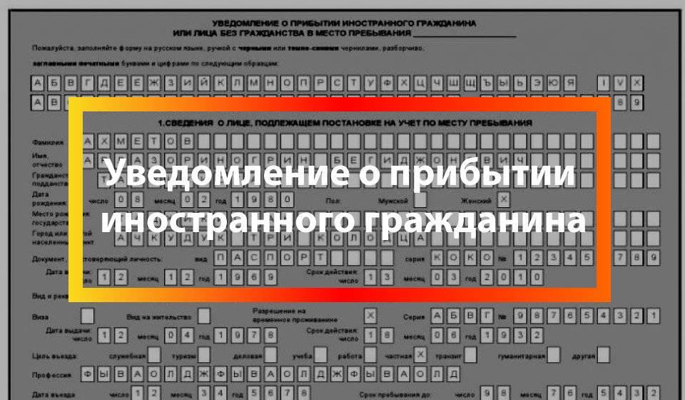 Как получить карту побыту в польше с картой поляка или без нееславцентр. центр славянских языков и культур