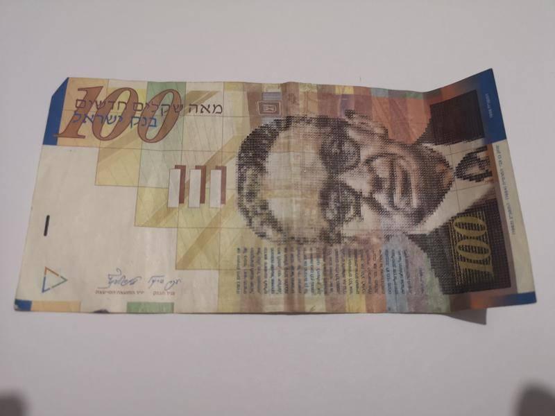 Валюта израиля – новый шекель. как обменять деньги в израиле? :: syl.ru