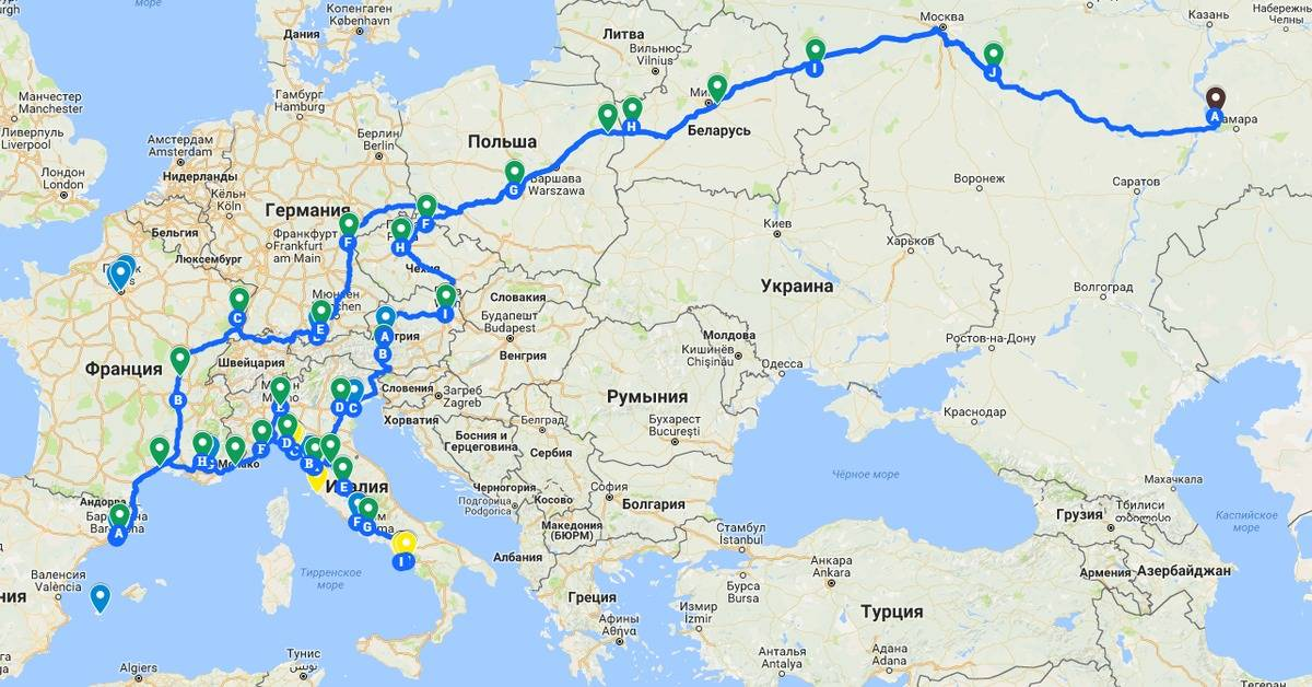Личный опыт: как я объехала шесть стран за 45 тысяч рублей - лайфхакер