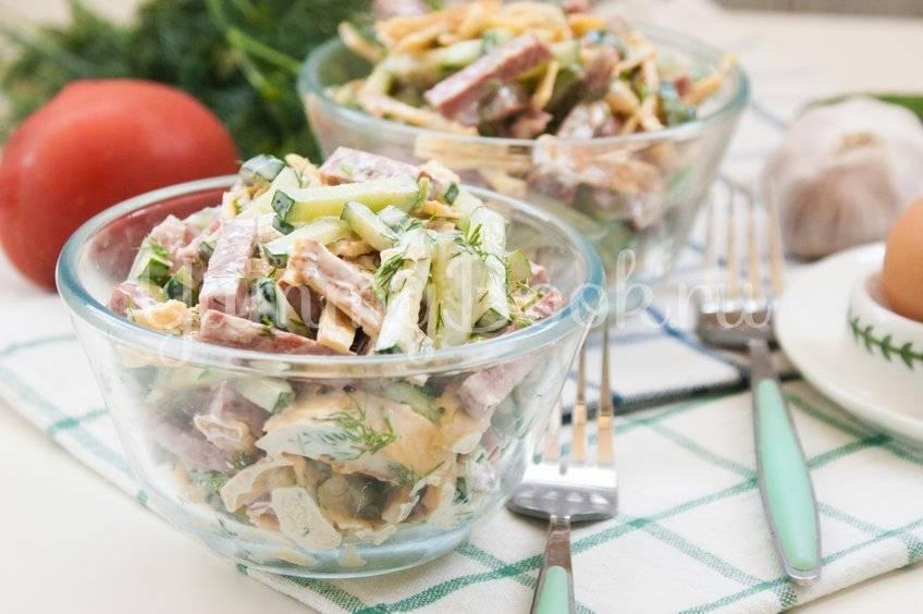 Салат баварский – уникальная многогранность вкусов. баварский салат — праздник вкуса на вашем столе! вариант с колбасками и маринованными огурцами