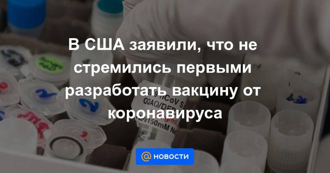 «простой и циничный»: китай показал единственный способ победить коронавирус // нтв.ru