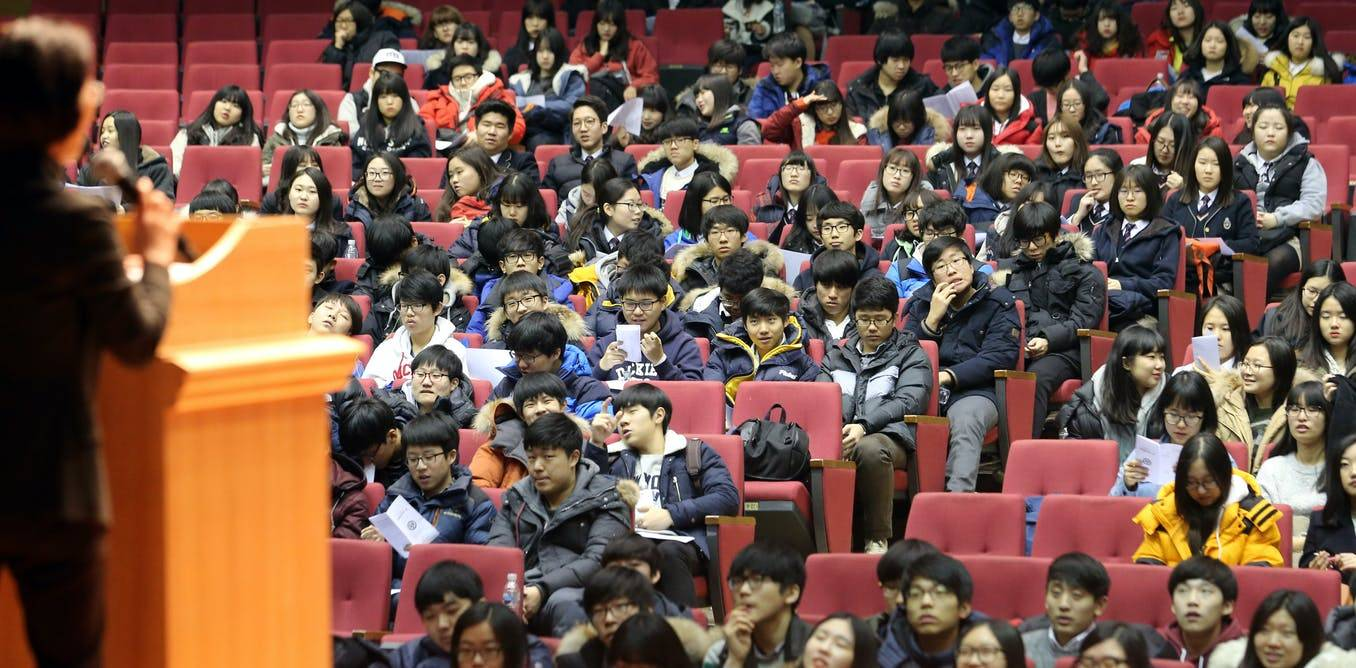 Пусанский национальный университет (пну) в южной корее