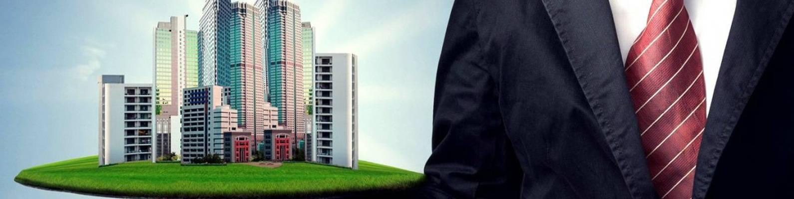 Реферат/курсовая - оценка инвестиционной привлекательности объектов недвижимости.