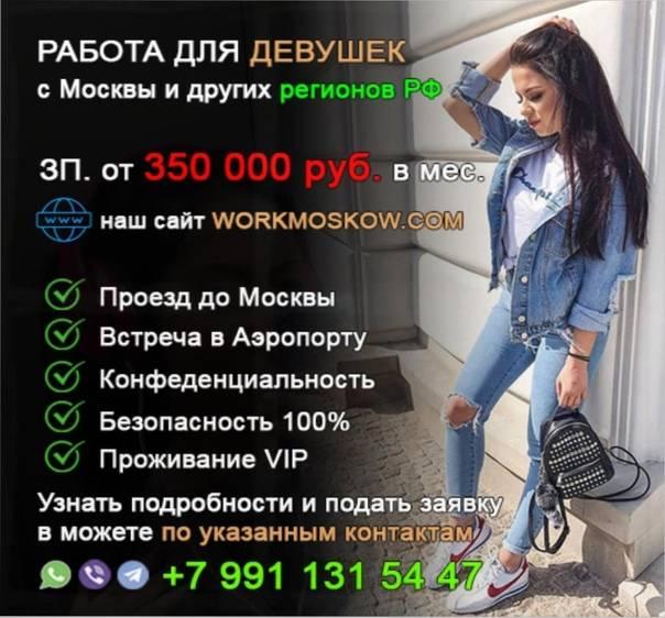Поиск работы в болгарии в 2020 году