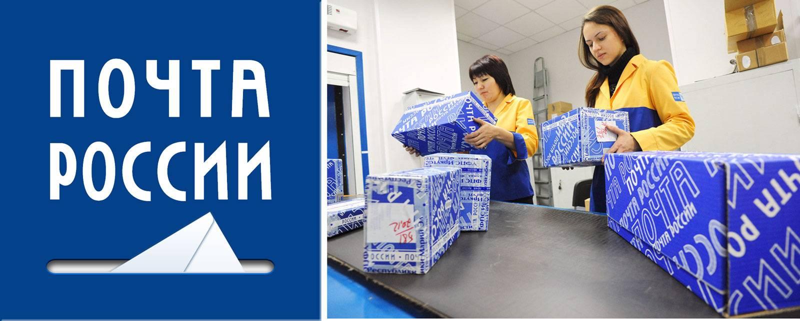 «чешская почта» запустила услугу круглосуточной выдачи посылок ► последние новости