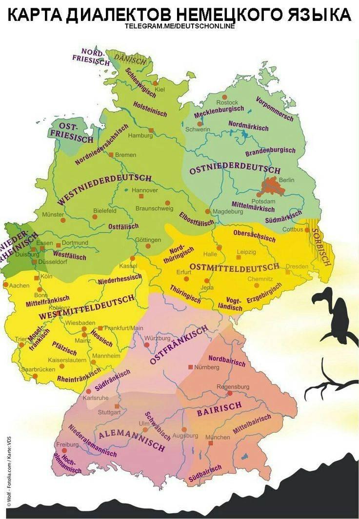 Австрия - все о стране