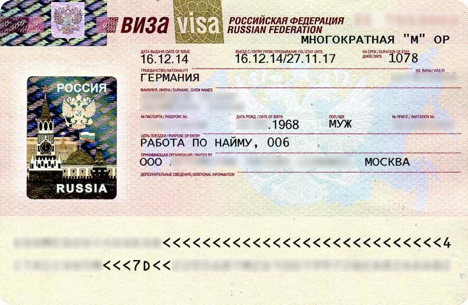 Виза в россию для граждан финляндии - как получить дешево?
