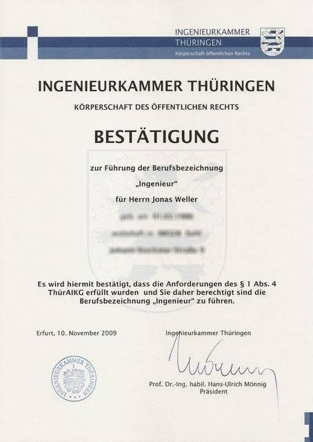 Медицинское образование и признание врачебного диплома в германии – миф или реальность? (часть 1)   штудирен