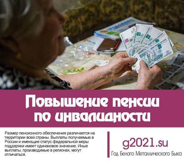Пенсионеры в болгарии: оформление пмж и недвижимость