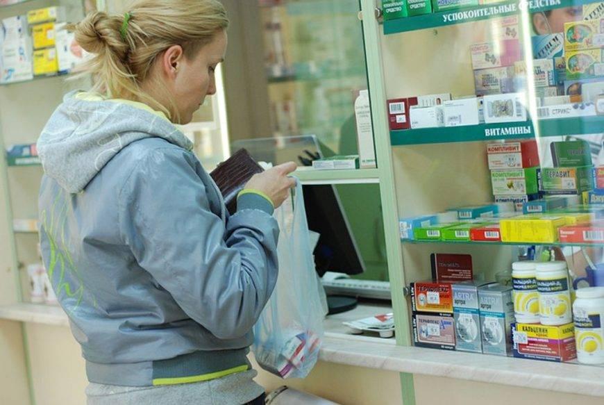 Особенности аптек болгарии и покупка лекарств