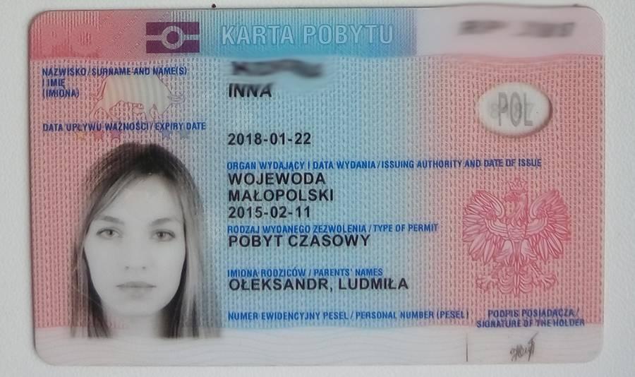 Вид на жительство в чехии для россиян: как получить или продлить внж гражданину рф в 2021 году