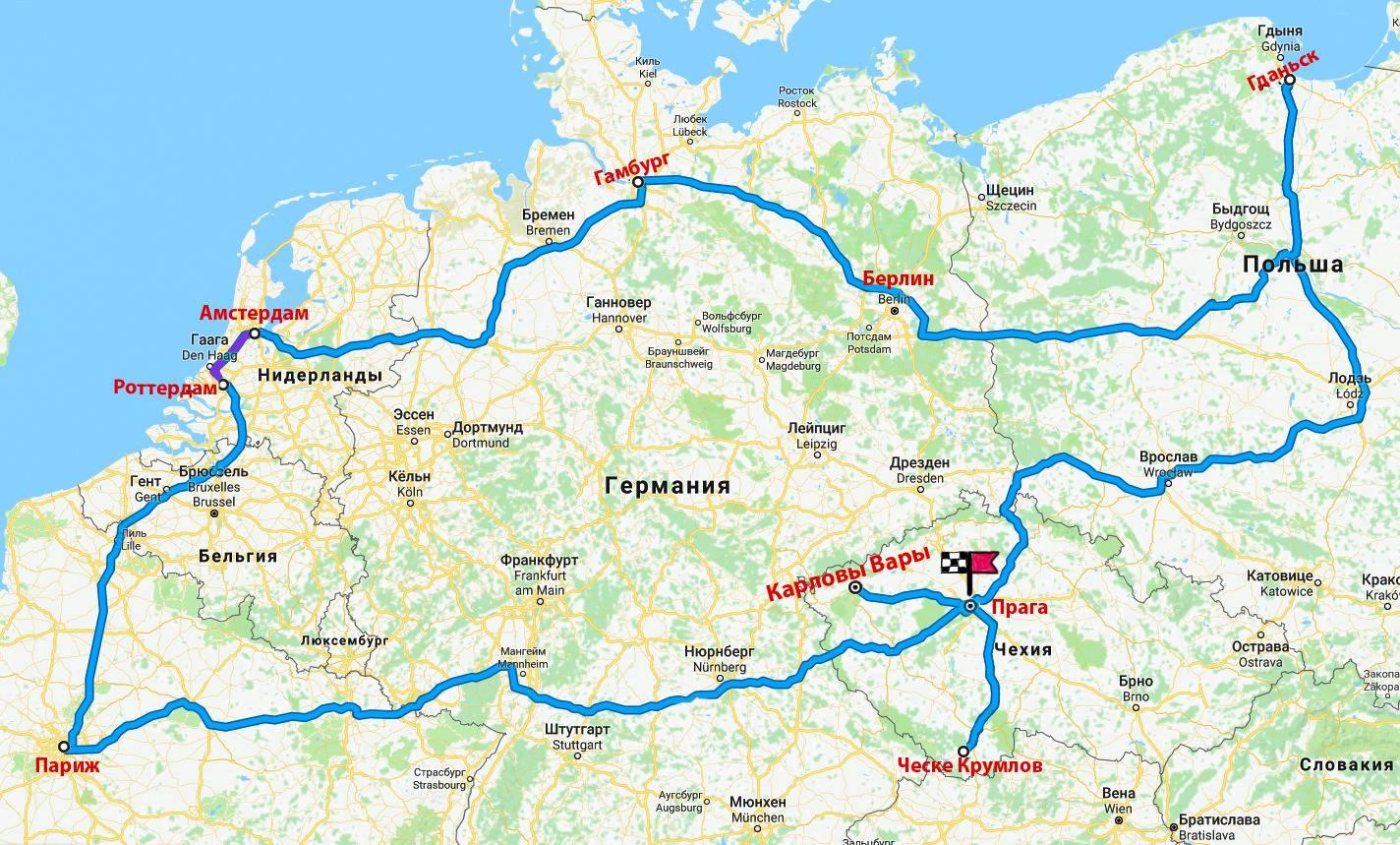 Сколько километров от мюнхена до гамбурга