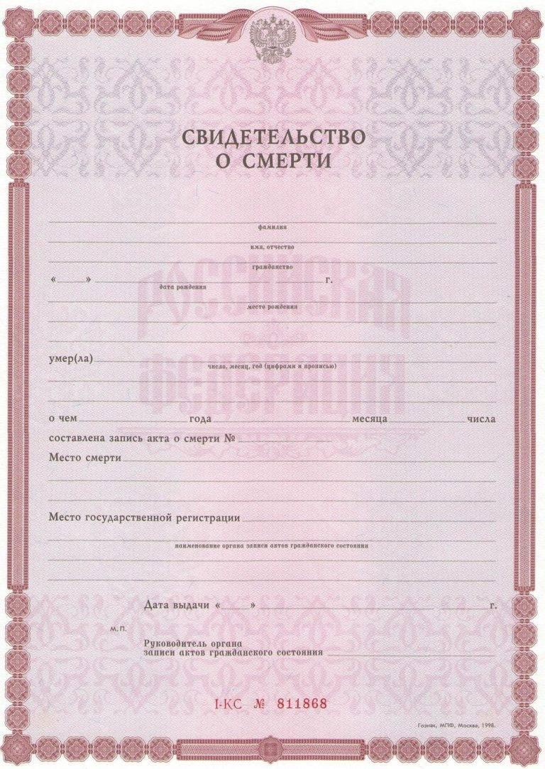 Гражданство испании через брак с испанцем в 2021 году