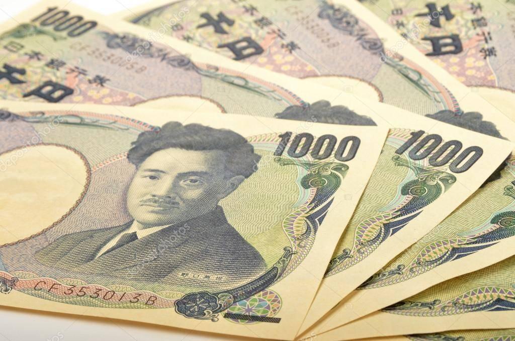 Деньги и цены в японии
