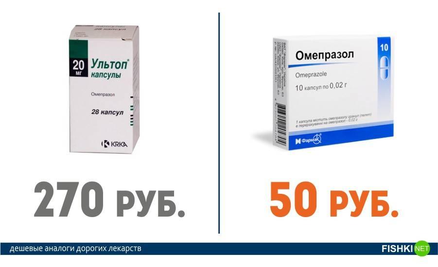 Какие лекарства можно получить бесплатно в 2021 году, кому они полагаются и что делать, если в аптеке нет нужного препарата