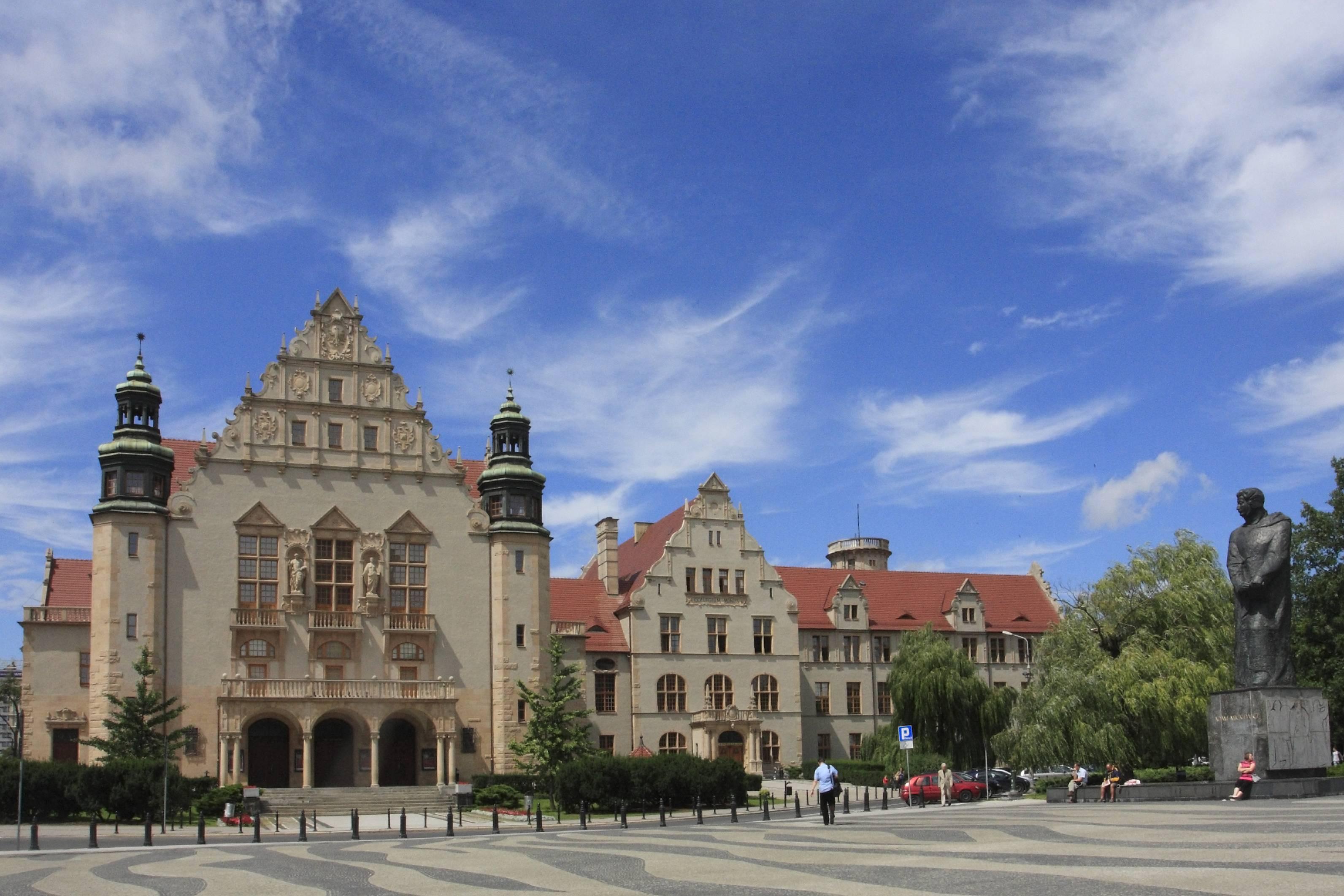 Белостокский государственный университет