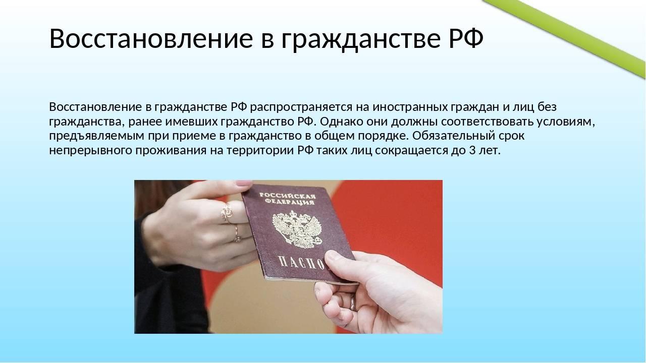 Двойное гражданство и второе гражданство: в чем разница и какие отличия между этими понятиями