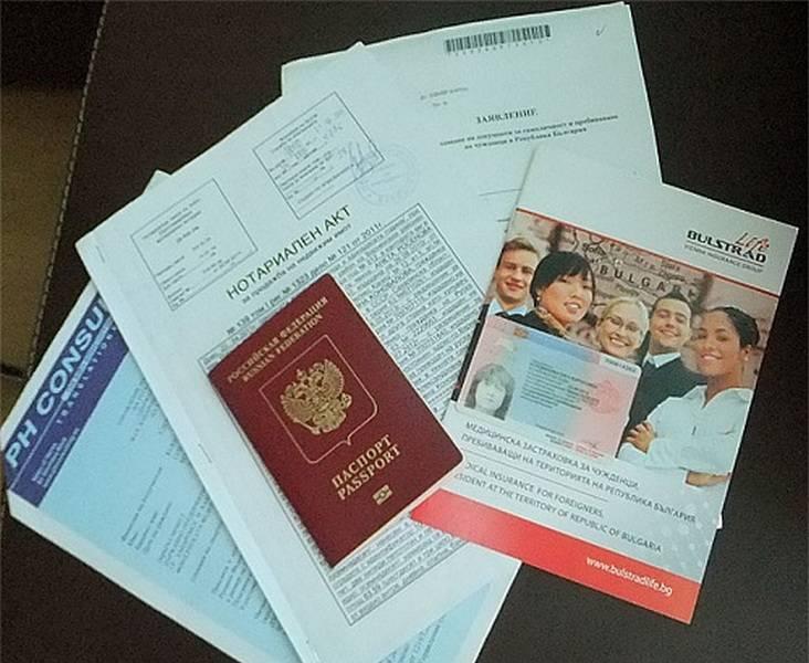 Как получить гражданство чехии при покупке недвижимости — необходимые документы, куда обращаться, цена вопроса