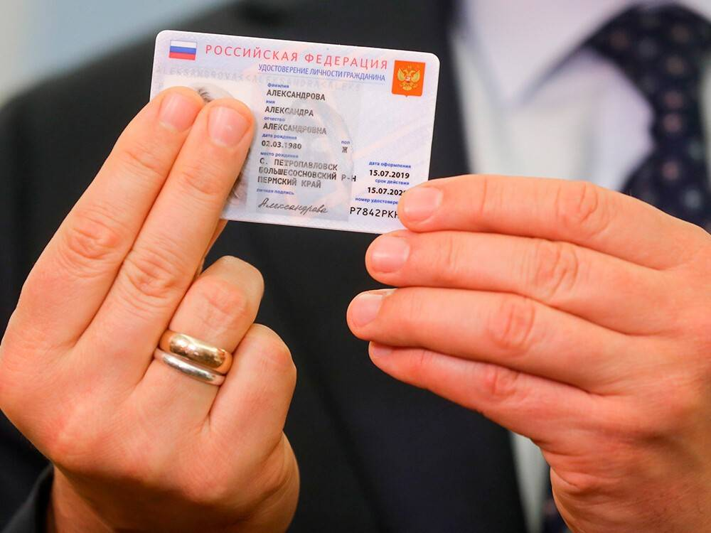 Как получить вид на жительство в латвии гражданам россии в 2021 году