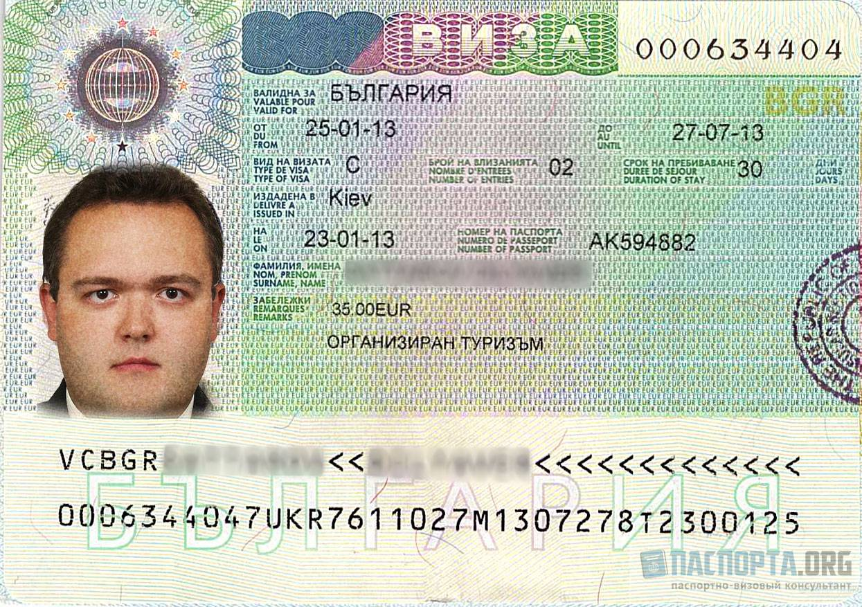 Нужна ли виза в болгарию для россиян в 2021 году? нужна ли виза в болгарию для россиян в 2021 году?