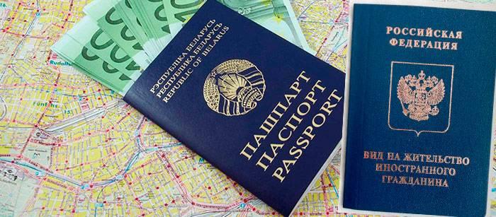 Эмиграция в черногорию на пмж для россиян в 2020 году