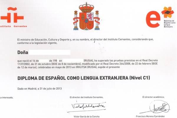 Все что нужно знать про экзамен dele по испанскому языку