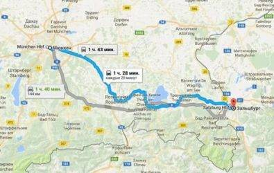 Как доехать в зальцбург из мюнхена (в мюнхен из зальцбурга)