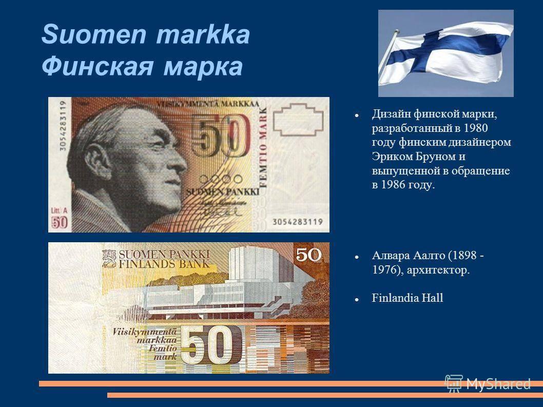 Валюта в турции 2021 - какую валюту брать, где снимать, курс к рублю