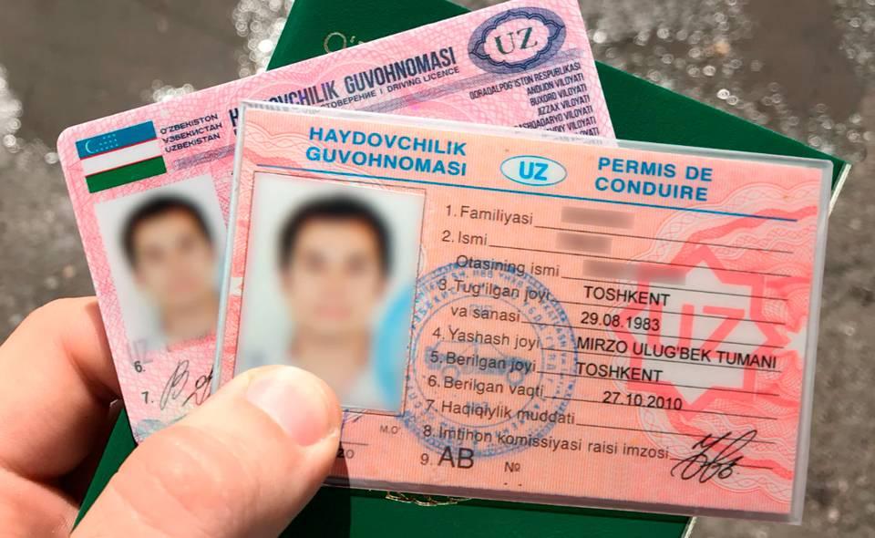 Иностранные права: можно ли ими пользоваться в россии и как их обменять