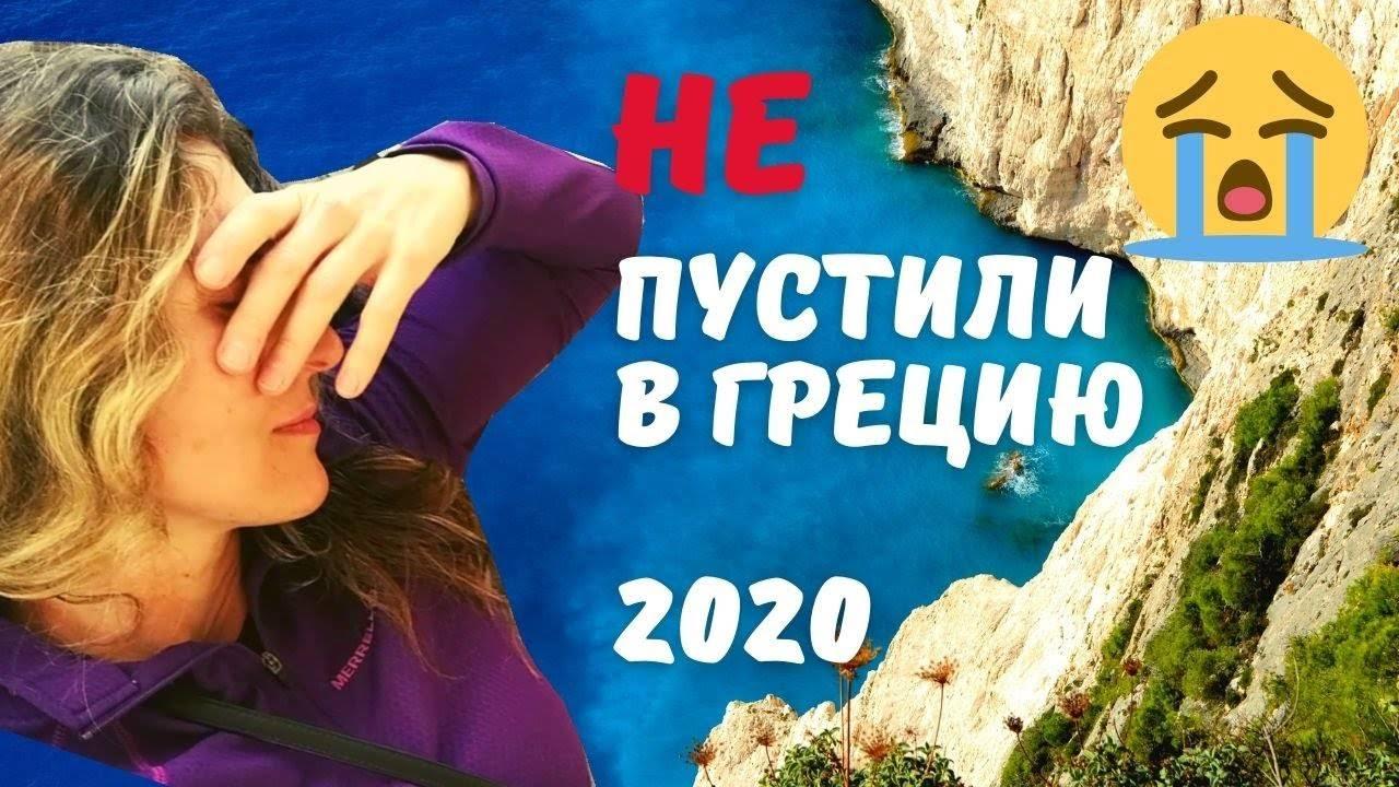 Когда можно будет поехать за границу: в 2021 году, недорого, коронавирус, отдых